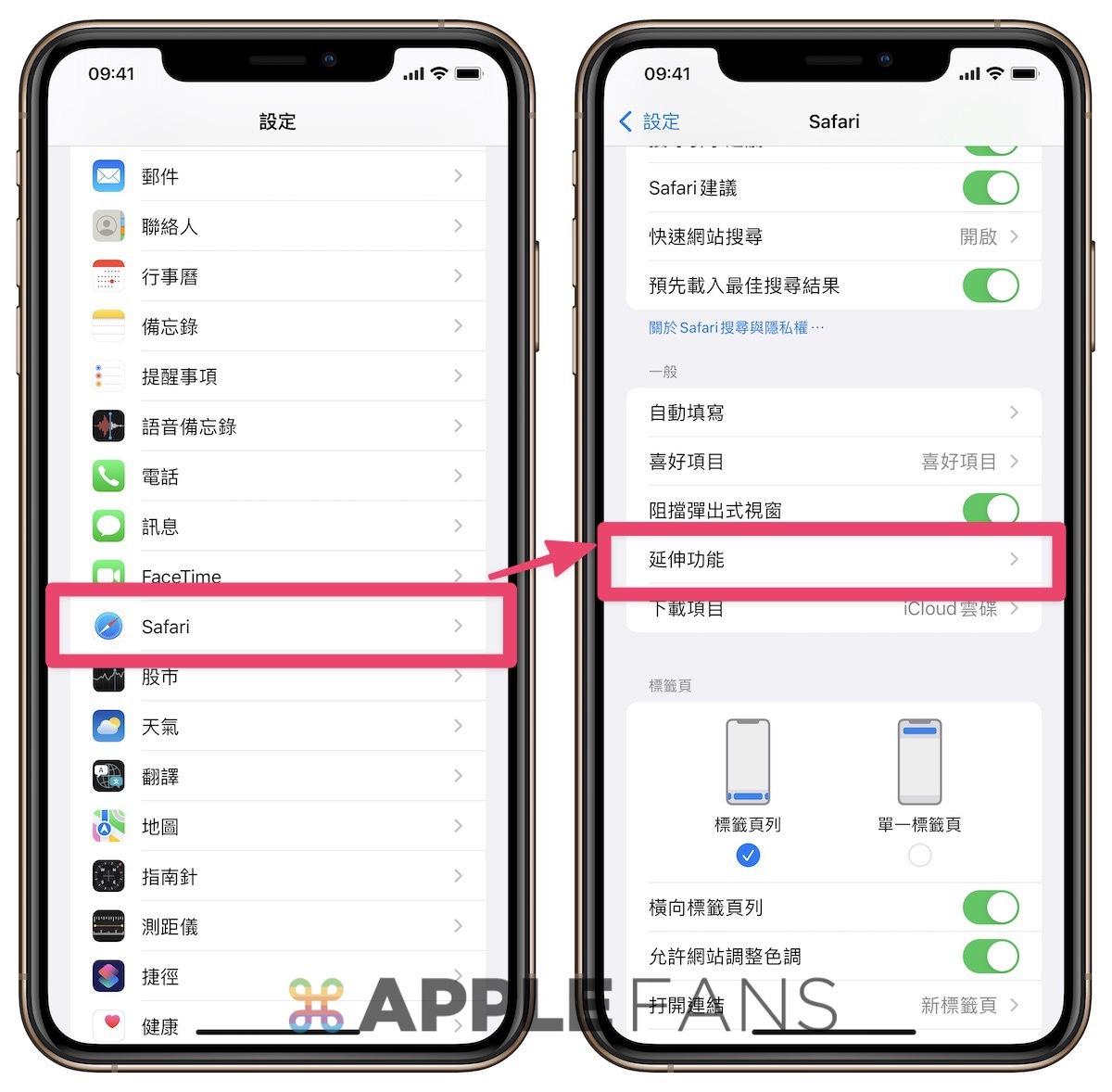 iOS 15 Safari