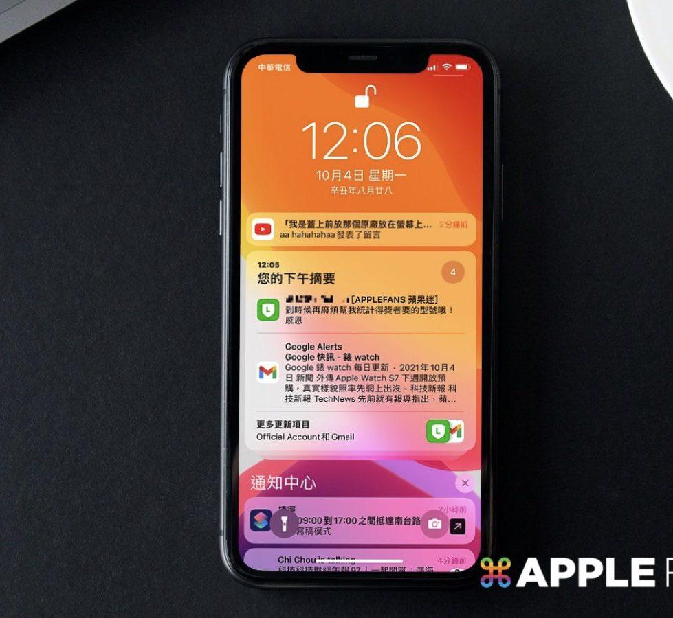 iOS 15 通知