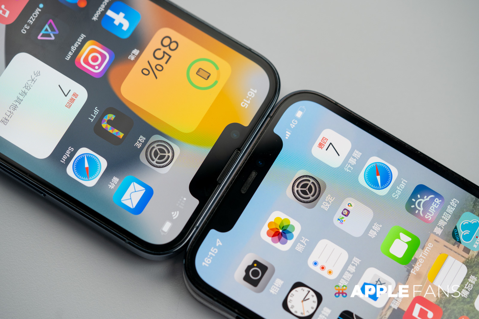 iPhone 13 Pro 與 iPhone 12 Por 瀏海比較